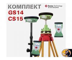 Продаю комплект GNSS GS14 CS15 3.5G